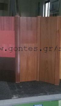 Πτυσσόμενες Πόρτες (Φυσούνες – Φυσαρμόνικες)