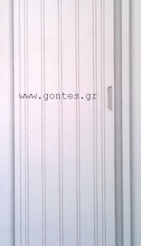 Πτυσσόμενη πόρτα pvc λευκή – Πλάτος από 51,5 έως 64,5 cm και Ύψος έως 224 cm
