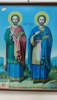 Άγιοι Ανάργυροι (Κοσμάς και Δαμιανός) με Καφέ Κορνίζα