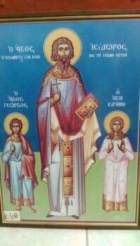 Άγιος Ισίδωρος με Καφέ-χρυσαφί κορνίζα
