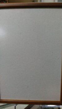 Κορνίζα Χρώμα Καφέ για Διάσταση Α4 (Δωρεάν τα Μεταφορικά)