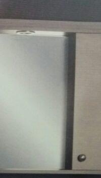 Καθρέπτης με ξύλινο ντουλάπι και φως