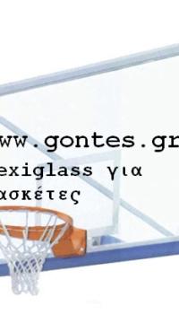 Ταμπλό μπασκέτας πλέξιγκλας (plexiglass)  180×105 cm